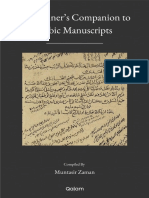 A+Beginner's+Companion+to+Arabic+Manuscripts.pdf