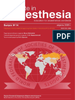 Update_in_Anaesthesia_14_RUS_WEB