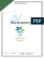 Biochemistryvbt.pdf