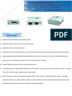 Wind Solar Hybrid Controller