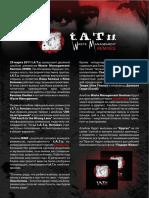 Press Release - Waste Management Remixes Ru.pdf