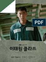 돌덩이 Stone - 하현우 Ha Hyunwoo