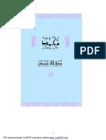 Muhammad.pdf
