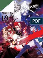 [K-VT] Dungeon Vol. 14.pdf