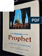 Short Biography of the Prophet (SAW) & His Ten Companions by Al Imam Al Hafiz Abdul Ghani Al Maqdisi