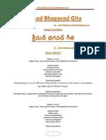telugu-bhagavad-gita-download-pdf.pdf