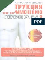 333-2.pdf