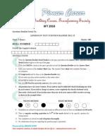 Iift 2010 Question Paper