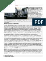 kpp_shakman.pdf