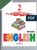 935- Английский язык. 2кл. Книга для чтения_Верещагина, Бондаренко_2014 -48с