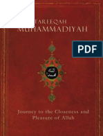 Tariqah Muhammadiyyah - English