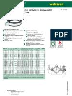 BIS Heavy Duty Clamp HD1501 (M8 10, M10 12) (BUP1000) - A 10 04 (RU)