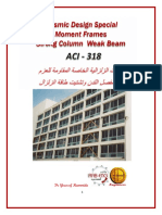 Seismic_Design_Special_Moment_Frames_-