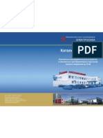 Catalog Kru Ktp