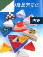Cajas triangulares