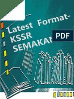 教育教学课件PPT模板下载