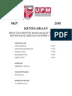 SKP 2101