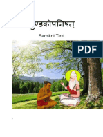 mundaka_upanishad_text