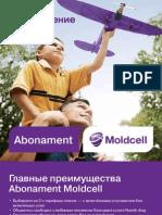 pricelist_abonament_ru