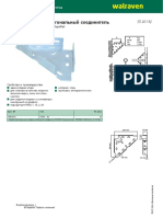 BIS Rail Junction Angle Bracket (Zp) - G 20 15 (RU)