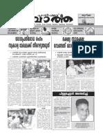 Vartha May 15 31 2008