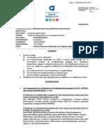 6ΤΒ446ΨΧΕ3-8ΧΓ.pdf