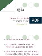 Taiwan Elite Alliance