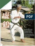 Uechi-Ryu Karate - Mee No Jiffa Kata