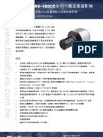 ArecontVision AV10005型錄(中文)