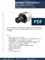 ArecontVision AV5100型錄(中文)