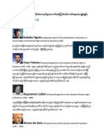 Brief Story of UN Envoys Repourters to Burma