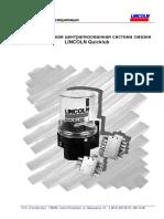 Lincoln_Quicklub.pdf