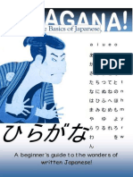 Hiragana_the_Basics_of_Japanese.kepub