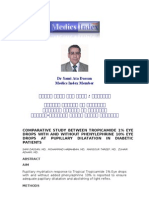الدكتور سامي عطا دعسان استشاري تصحيح البصر بالليزر والليزك medics Index Member 7122010