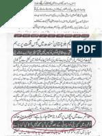 Aqeeda Khatm e Nubuwwat AND ISLAM-Pakistan-KE-DUSHMAN_233550