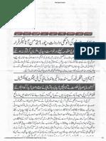 ISLAM-Pakistan-KE-DUSHMAN_233757