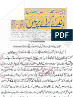 Aqeeda Khatm e Nubuwwat AND ISLAM-Pakistan-KE-DUSHMAN_204556