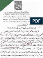 Aqeeda Khatm e Nubuwwat AND ISLAM-Pakistan-KE-DUSHMAN_205150