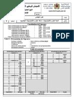 2014 Normale Sujet.pdf