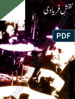 Naqsh-E-Faryadi by Faiz Ahmad Faiz