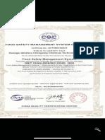ISO 22000 - Phosporic Acid 85% Food Grade