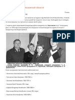 prokuratura-6728.pdf