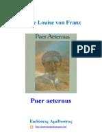 Marie Louise von Franz - Puer aeternus (Μέρος πρώτο