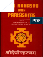 Devi Rahasya With Parisishtas - Ram Chandra Kak ( Reprint from Butala Pub)_text.pdf