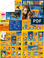 AlphaZoo, 2010.12.10-12.24