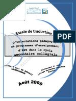 Op2009 FR