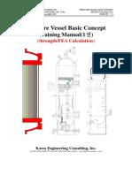 KEC plant pressure vessel training manual 1 of 5 권1.pdf