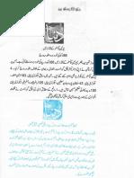 Aqeeda Khatm e Nubuwwat AND BADBUDAR MASHRA_212747