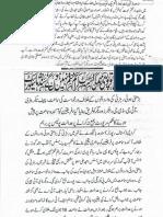 Aqeeda Khatm e Nubuwwat AND BADBUDAR MASHRA_212940