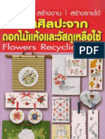 Flowers Recycling Art